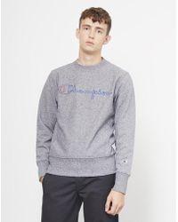 Champion - Reverse Weave Marl Sweatshirt Grey - Lyst