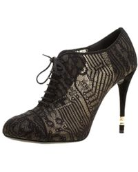 Chanel - Lace Ankle Booties - Lyst