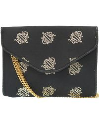 Dior - Silk Satin Vintage Clutch Bag - Lyst