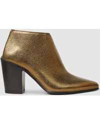 Alumnae - Metallic Textured-leather Ankle Boots - Lyst
