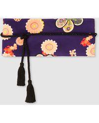 Racil - Reversible Floral-print Silk Obi Belt - Lyst