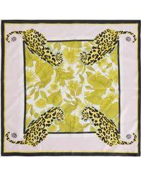 Baum und Pferdgarten - Lexine Leopard-print Silk Scarf - Lyst