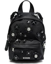 Versus - Floral-appliquéd Shell Backpack - Lyst