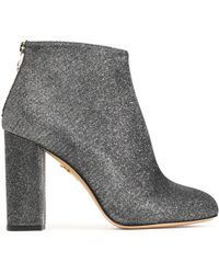 Charlotte Olympia | Metallic Woven Ankle Boots | Lyst
