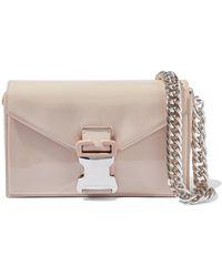 Christopher Kane - Devine Chain-trimmed Patent-leather Shoulder Bag - Lyst