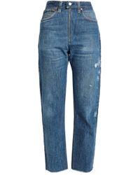 Levi's - Zip-detailed Distressed High-rise Straight-leg Jeans Dark Denim - Lyst