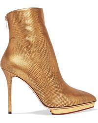 Charlotte Olympia - Deborah Metallic Karung Ankle Boots - Lyst
