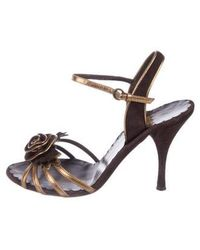 952f938c4fc Boutique Moschino - Suede Embellished Sandals Gold - Lyst