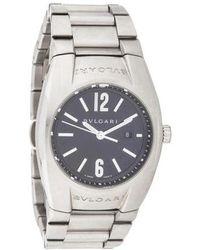BVLGARI - Ergon Watch - Lyst