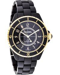Chanel - J12 Watch Gold Tone - Lyst