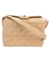 Chanel - Vintage Quilted Raffia Bag Natural - Lyst