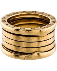 bvlgari bzero1 ring yellow lyst