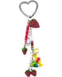 Dior - Candy Logo Keychain Silver - Lyst