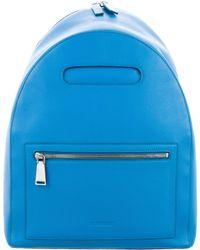 Jil Sander - Grained Leather Backpack Silver - Lyst