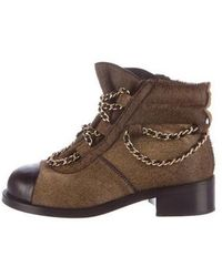 7b86b81f26bd Lyst - Chanel Paris-salzbug Felt Booties Gold in Metallic