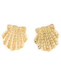 Diane von Furstenberg - Vintage Seashell Clip-on Earrings Gold - Lyst