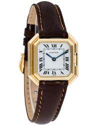 Cartier - Ceinture Watch - Lyst