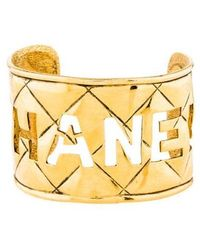 Chanel - Quilted Cuff Gold - Lyst