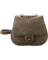 Chanel - Coco Twin Small Flap Bag - Lyst