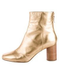 Sandro - Sacha Leather Ankle Boots Gold - Lyst