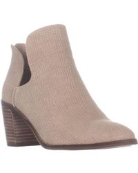 Lucky Brand - Powe Open Side Block Heel Ankle Boots - Lyst
