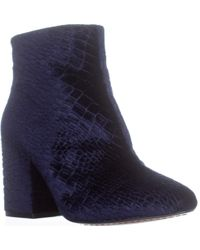 French Connection - Dilyla Block Heel Ankle Boots - Lyst