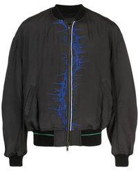 f0bb95516 Silk Bomber Jacket