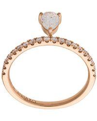 Anita Ko - Duchess Eternity Ring - Lyst