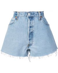 RE/DONE - Side Zip Shorts - Lyst