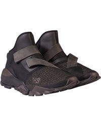 Y-3 - Ryo Sneakers - Lyst