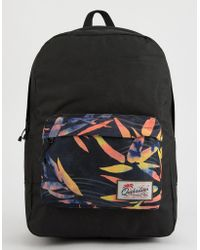 Quiksilver - Night Track Backpack - Lyst