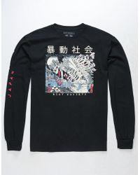0772950b Riot Society Panda Skeleton Rose Bubbles Mens T-shirt in Black for Men -  Lyst