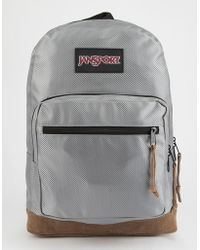 7e331fb08b Jansport - Right Pack Digital Edition Silver Metallic Weave Laptop Backpack  - Lyst