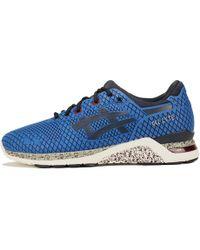 Asics | Gel-lyte Samurai Collection Blue Sneaker | Lyst