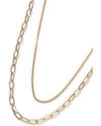 TOPMAN - Gold Multi Necklace - Lyst