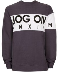 Jog On - Grey Panelled Sweatshirt* - Lyst