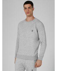 Jog On - Grey Premium Sweatshirt - Lyst
