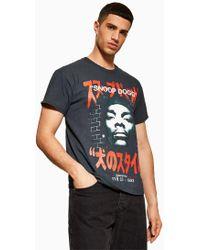 2c14cf7a Pull&Bear Snoop Dogg T-shirt In Black in Black for Men - Lyst