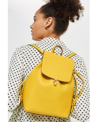 TOPSHOP | Lucy Metal Tab Backpack | Lyst