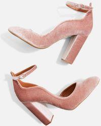 TOPSHOP - Grace Asymmetric Block Heel Court Shoes - Lyst