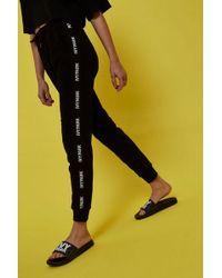 Ivy Park - Slim Leg Jogging Bottoms By - Lyst