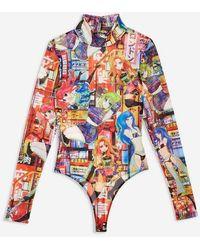 Jaded London - babe Bodysuit By - Lyst