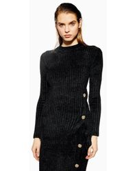 TOPSHOP - Chenille Tunic By Boutique - Lyst