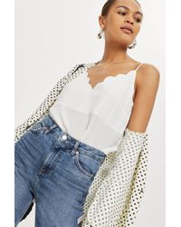 TOPSHOP - Scalloped Hem Camisole Top - Lyst