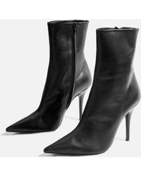 TOPSHOP - Hazzard Ankle Boots - Lyst