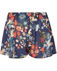 Love - Floral Print Shorts By - Lyst