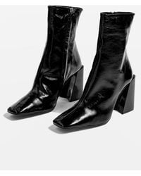 TOPSHOP - Harp Ankle Boots - Lyst