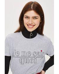TOPSHOP - Petite Je Ne Sais Quois T-shirt - Lyst