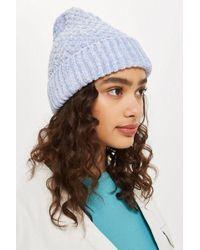 TOPSHOP - Chenille Beanie Hat - Lyst