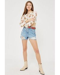 TOPSHOP - Moto Ripped Detail Mom Shorts - Lyst